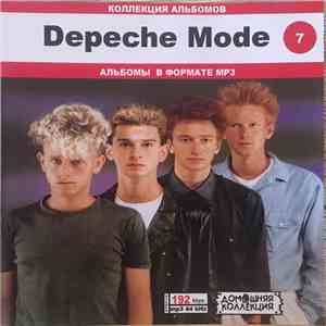Depeche Mode - Depeche Mode - MP3 album